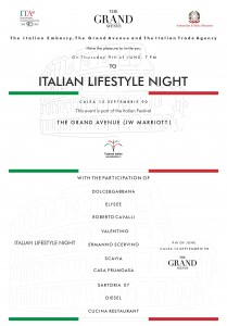 ItalianLifestyleNight-invito