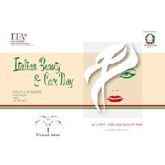 """28 mai 2019 – Cea de a patra ediție a """"Italian Beauty & Care Day"""", Palatul Noblesse, București"""